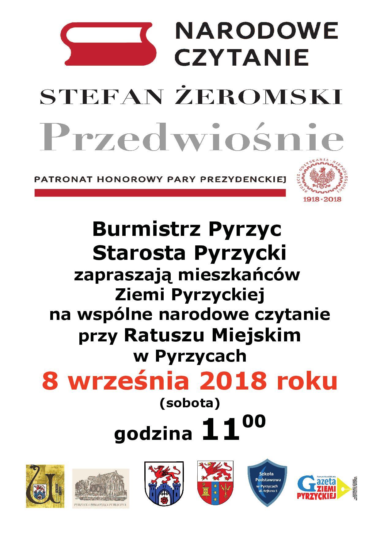 180730_nc_2018